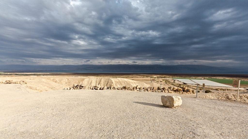 Dead Sea Mystery