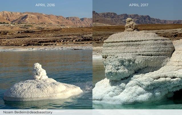 Dead Sea 2016 vs 2017