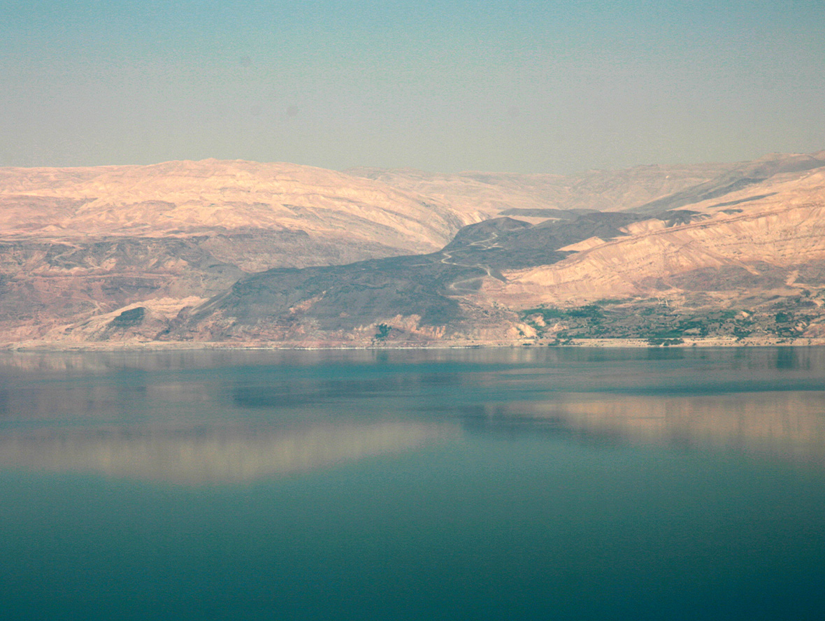What does the Dead Sea look like